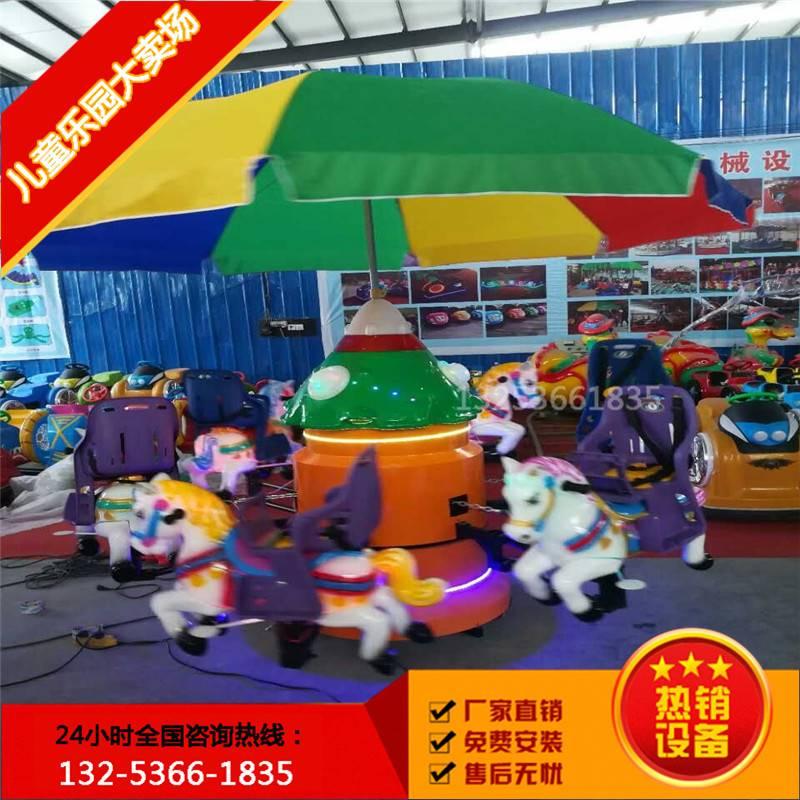 广场简易转马游乐设备方便移动折叠转马 大型户外游乐设备