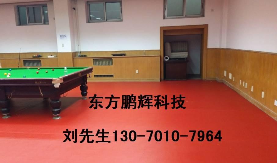 乒乓球塑胶地板 pvc塑胶运动地板