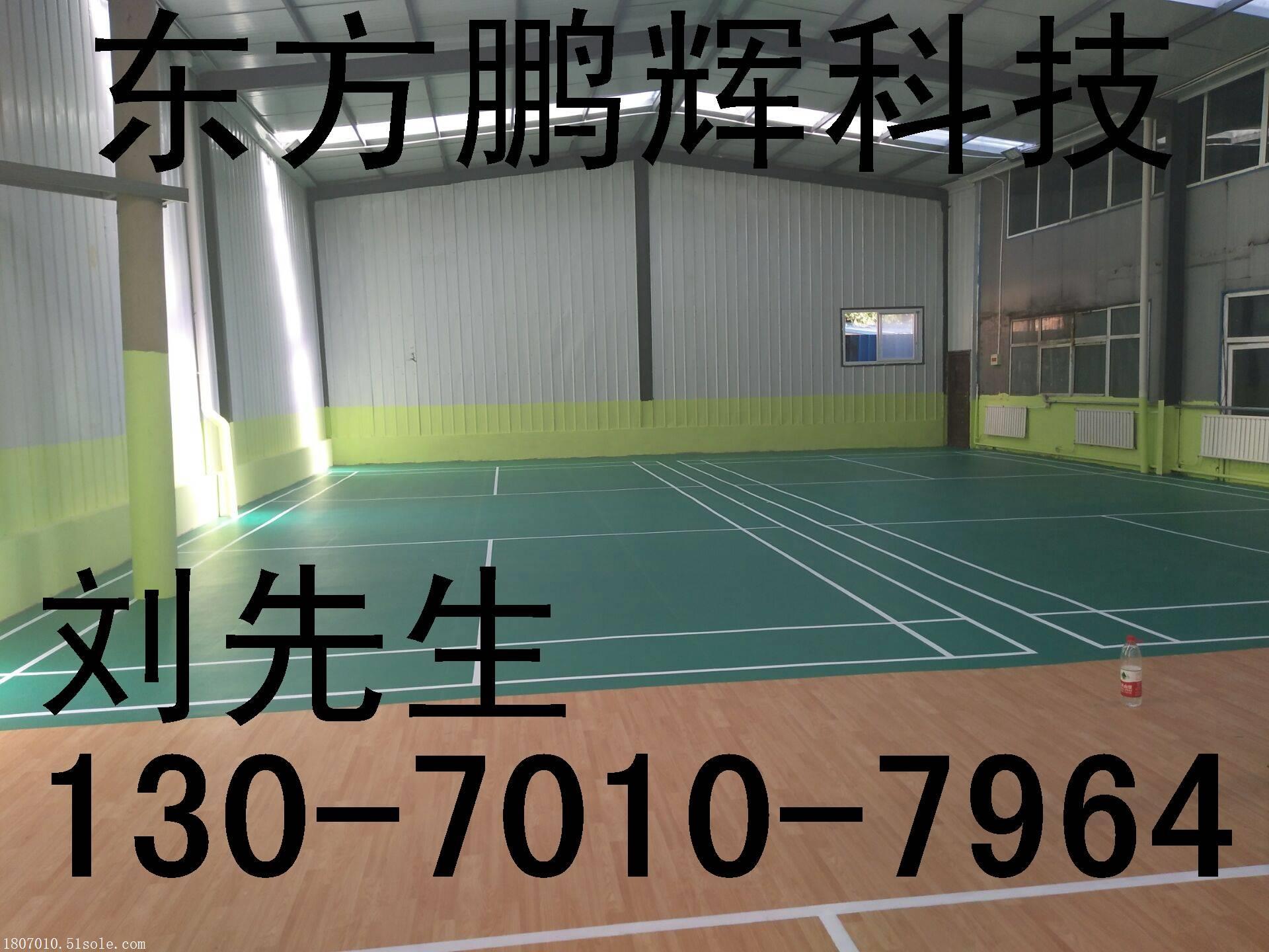 乒乓球地板胶价格 乒乓球室塑胶地板 乒乓球塑胶地板