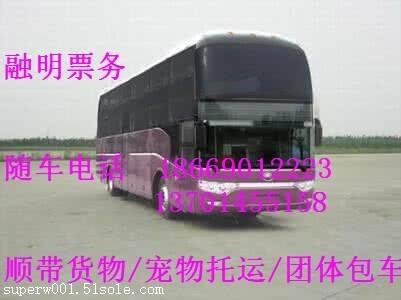 无锡到胶南汽车大巴班次查询、/乘客运大巴问询//