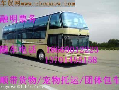 专线)昆明到仙居县汽车客运汽车//新增直发仙居县汽车乘车