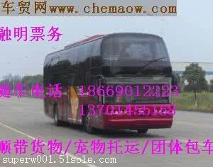 ((莆田到扬州客车查询乘车资讯 ))客车客车信息