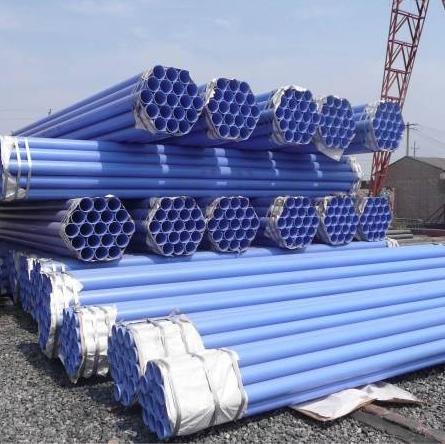 涂塑钢管生产厂家特性