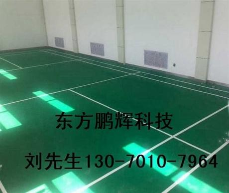 pvc塑胶地板生产工艺