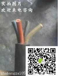 电缆:潜水电缆jhs 潜水泵电缆 JHS