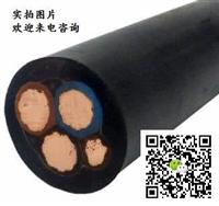 耐油橡套软电缆YCW750v野外橡胶软电缆价格