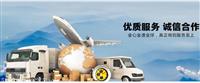 镇江物流公司镇江到广州整车零担物流专线 免费上门提货