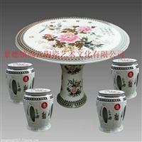 供应景德镇尚云陶瓷桌