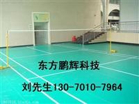 塑胶乒乓球地板,乒乓球专业地板,乒乓球室专用地板