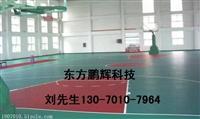 羽毛球运动地板胶 运动地胶价格 羽毛球馆地胶