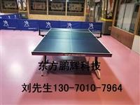 羽毛球pvc地板 羽毛球塑胶 羽毛球运动地板