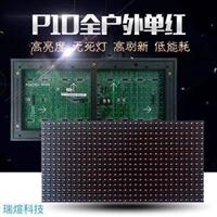 广州东莞深圳led显示屏|led屏维修|led电子屏安装
