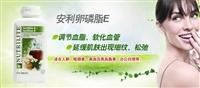深圳市罗湖区和平区安利产品送货到家卵磷脂效果怎样