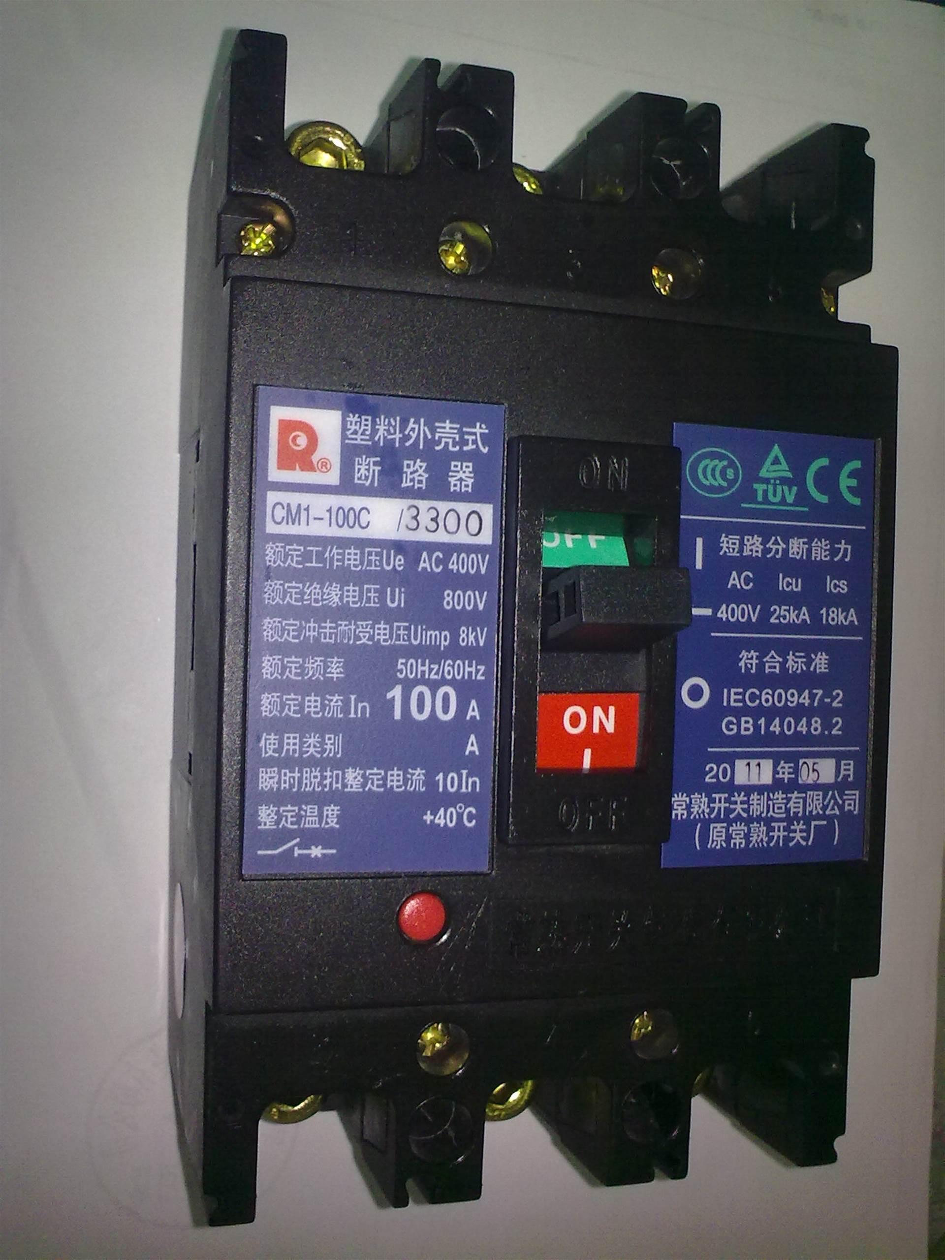 供应极品常熟CM1-160L断路器 CM1系列塑料外壳试断路器