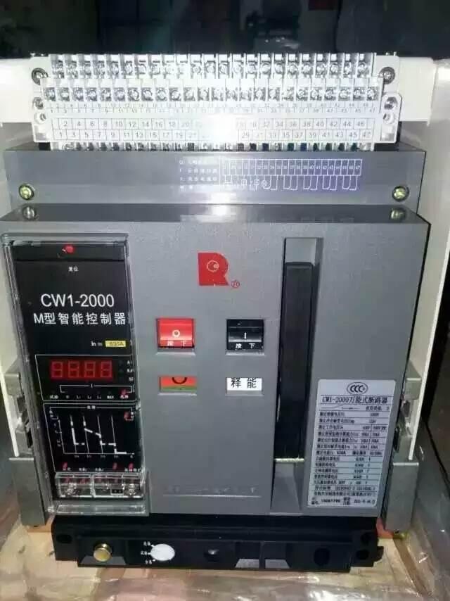 供应常熟CW1-3200极品常熟智能试万断路器