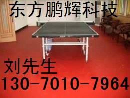 羽毛球运动地胶 乒乓球场地地胶PVC塑胶地板厂家直销