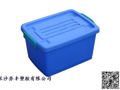 长沙塑料储物箱,长沙物流箱,长沙周转箱