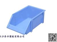 长沙塑料零件箱,长沙塑料零件盒,长沙元件箱,长沙物料箱