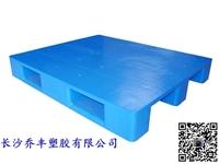 湖南塑料托盘厂家,烟草托盘,烟标托盘,印刷托盘
