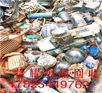 花都區穩定廢銅回收公司可致電詢價