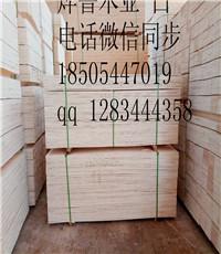 包装板杨木LVL木质包装板厂家