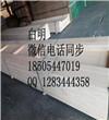 LVL板材厂 免熏蒸木方销售