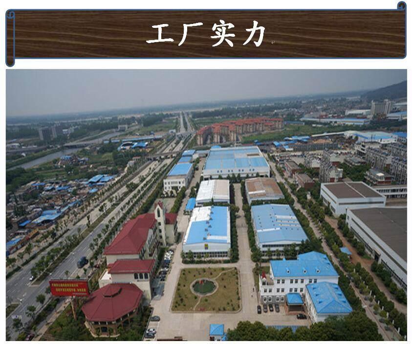 铝方通生产厂家工厂