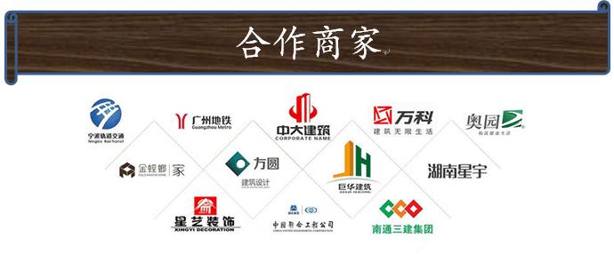 铝方通生产厂家合作商家