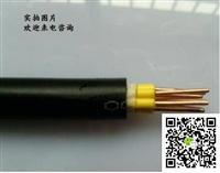电线:电缆报价KVV4*2.5控制电缆