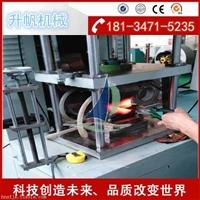 銅排軟連接加工設備 高分子擴散焊機 動力電池軟連接焊接設備