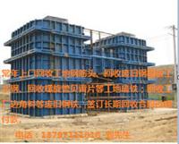 潛江專業回收鋼筋頭回收廢舊鋼模板工字鋼螺旋管等工地廢鐵