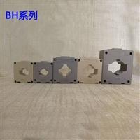 阻燃塑料BH-0.66-40厂家直销低压电流互感器外壳配件