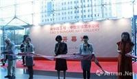 北京中贸圣佳对外征集藏品吗征集要求征集范围