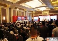 十大拍卖公司排名北京中贸圣佳国际拍卖公司