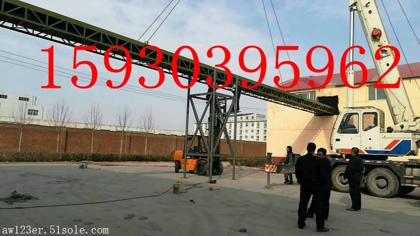 悬挂输送机工厂皮带流水线