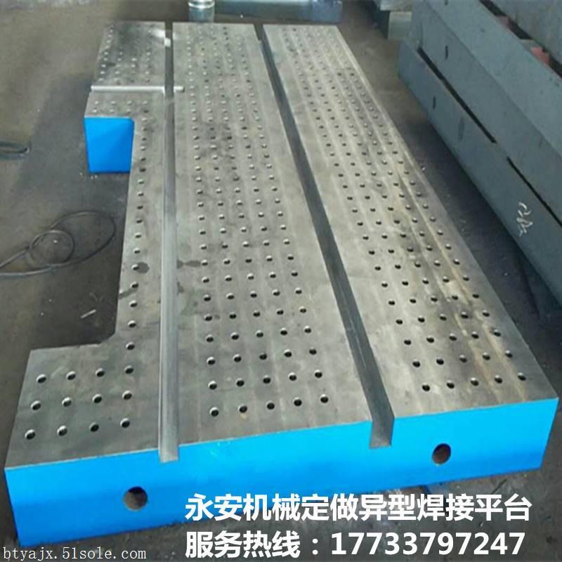 三维柔性焊接平台工作台/河北厂家
