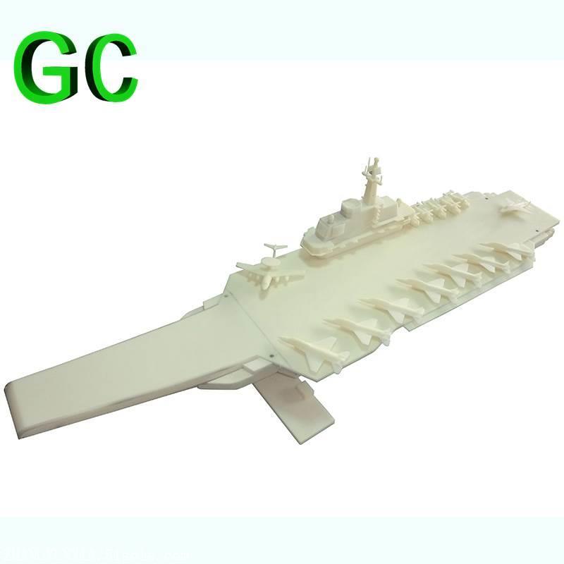 北京3D打印手板模型gc-512定制品