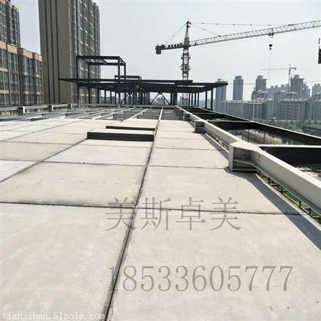 发泡水泥复合板网架板