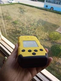 LB-BM4四合一VOC气体检测报警仪 撸起袖子加油干