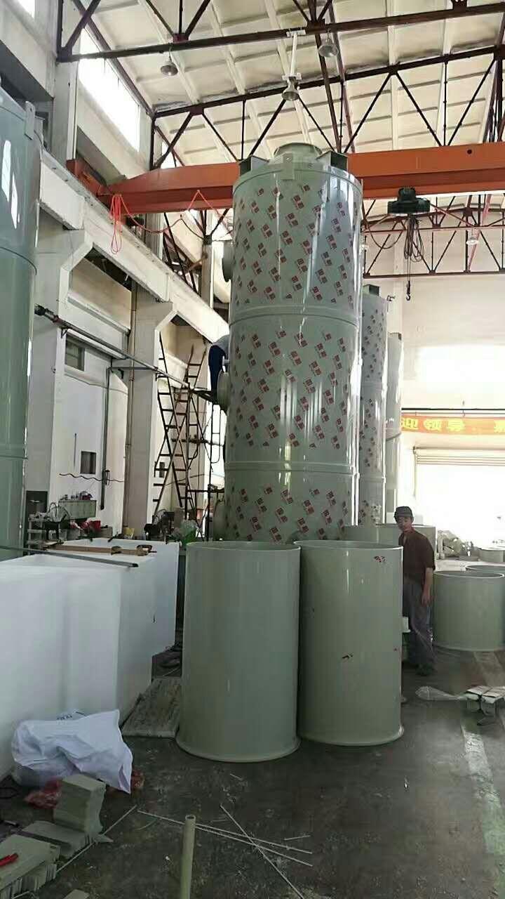 橡胶厂废气净化除臭设备,电镀厂废气处理塔