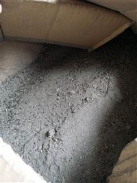 资溪县有铅锡渣回收公司在哪里