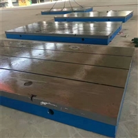 T型槽铸铁平台工作台泊头生产厂家