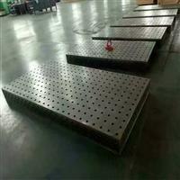 三维柔性焊接平台定做加工厂家