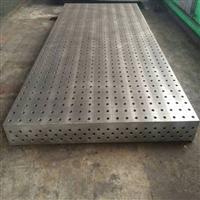 三维柔性焊接平台厂家制造