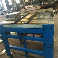 定做铸铁T型槽工作台 铸铁装配平台 铁地板厂家