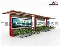 城市公共自行车服务亭制作出租,服务亭生产厂家