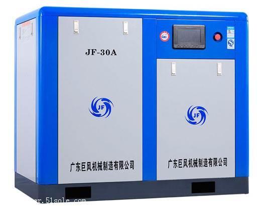 巨风空压机维修保养-专注空压机十五年