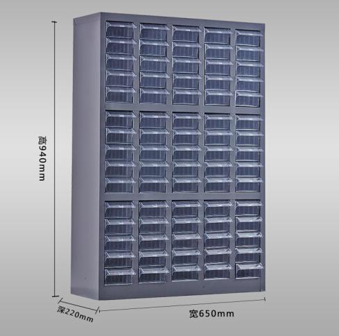 零件抽屉式60/70抽100抽工具柜电子原件柜螺丝柜样品柜物料柜
