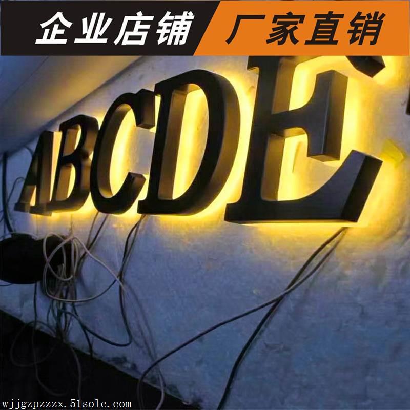 湖南发光字制作厂家