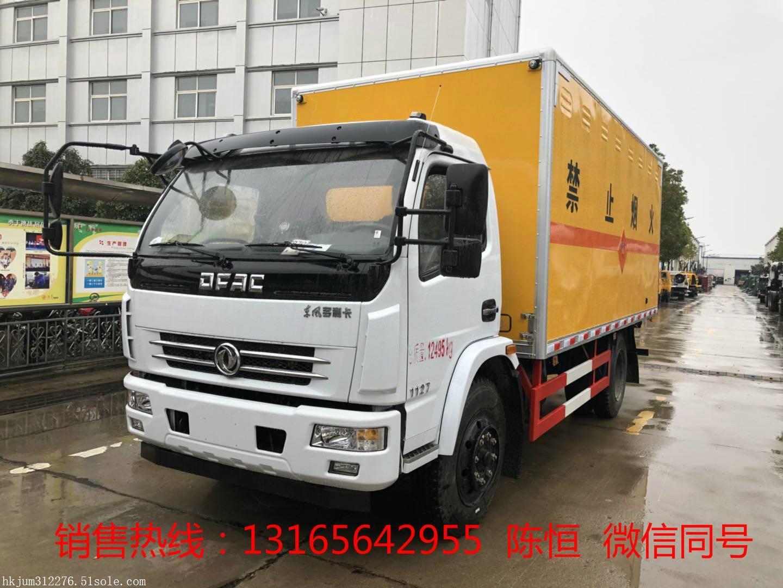 廣西桂林市 東風多利卡國六民爆車,在哪定做價格低